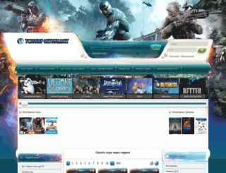torrent-netigru.net screenshot