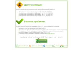 torrent.qwerty.ru screenshot