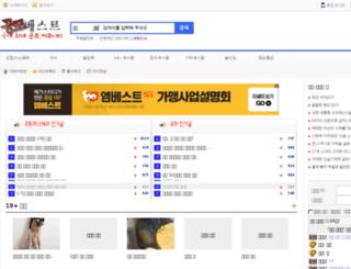 torrentgosu.com screenshot