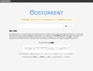 torrenthf.info screenshot
