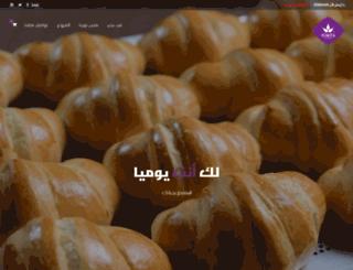 tortaandmore.com screenshot