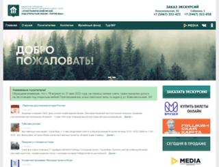 torummaa.ru screenshot