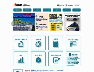 toryo.or.jp screenshot