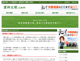 toryohikaku.com screenshot