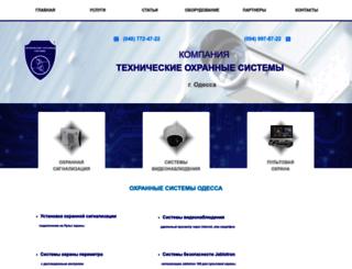 tos.odessa.ua screenshot