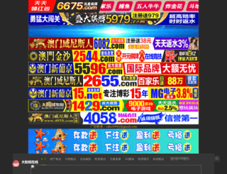 tosack.com screenshot