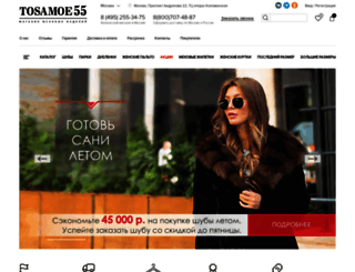 tosamoe55.ru screenshot