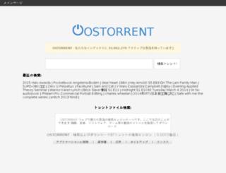 tosbtae.org screenshot