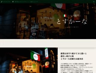toscana-pasta.jp screenshot