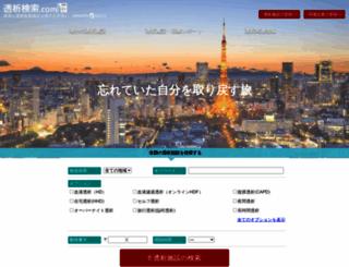 tosekikanjya.com screenshot