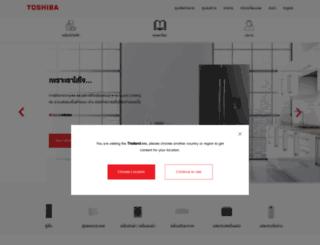 toshiba.co.th screenshot
