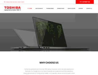 toshibalaptopservice.com screenshot