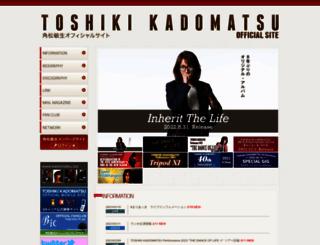 toshiki-kadomatsu.jp screenshot