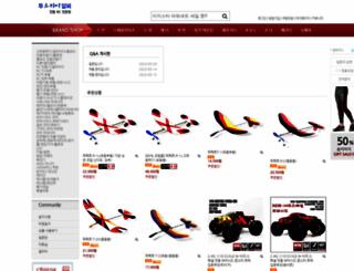 toskyrc.com screenshot
