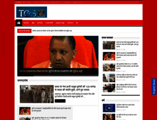 tosnews.com screenshot
