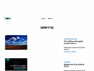 tososay.com screenshot