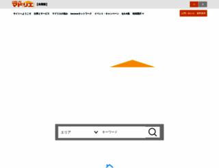tostem-fc.jp screenshot