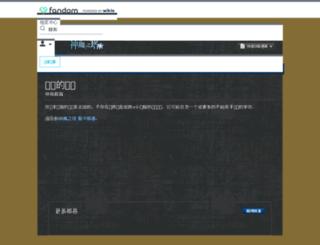 toswikia.com screenshot