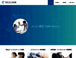 total-com.co.jp screenshot