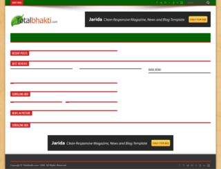 totalbhakti.in screenshot