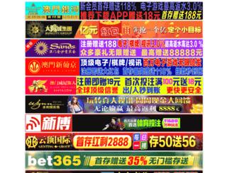 totalhealthtv.com screenshot