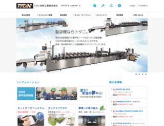 totani.co.jp screenshot