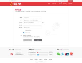 toteil.com screenshot