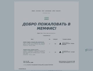 tothesun.rusff.ru screenshot