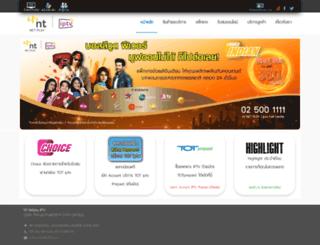 totiptv.com screenshot