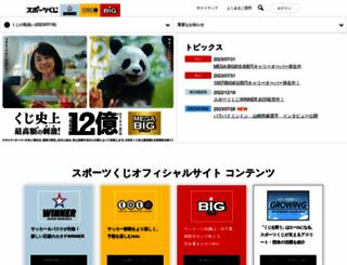 toto-dream.com screenshot