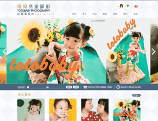 totobaby.net screenshot