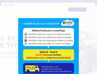 totobed.com screenshot