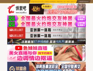 totobet24.com screenshot