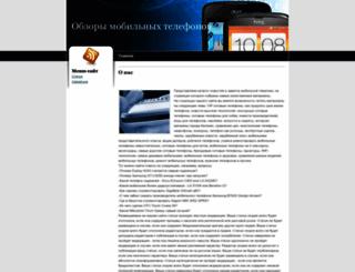 totomob.tk screenshot