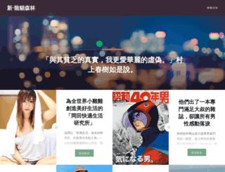 totorogo.wordpress.com screenshot
