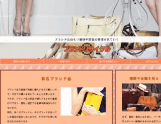 tottalmarketing.com screenshot