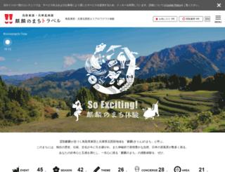 tottori-inaba.jp screenshot