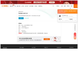 toubai.com.cn screenshot