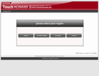 touch.konami.net screenshot