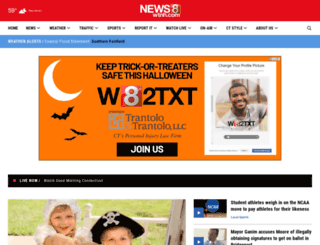 touch.wtnh.com screenshot