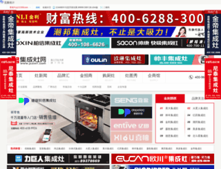touchps.com screenshot