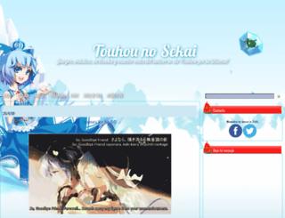 touhounosekai.blogspot.jp screenshot