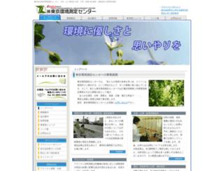 toukansoku.co.jp screenshot