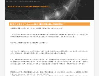 touki-info.net screenshot