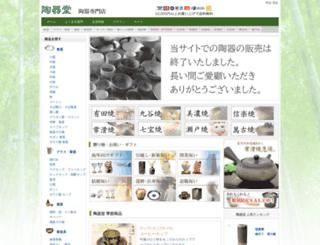 toukidou.com screenshot