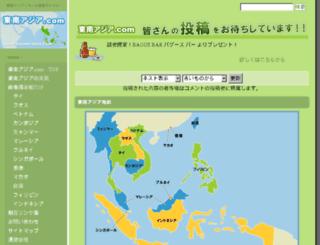 tounan-asia.com screenshot