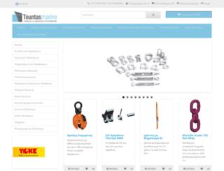 tountashardware.gr screenshot
