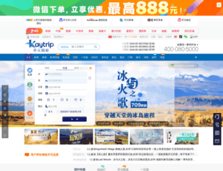 tour.bianyou.com screenshot