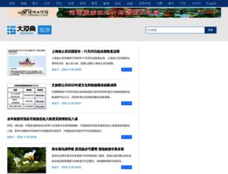 tour.dahe.cn screenshot