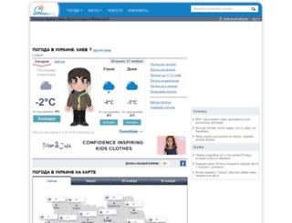 tour.meteoprog.ua screenshot